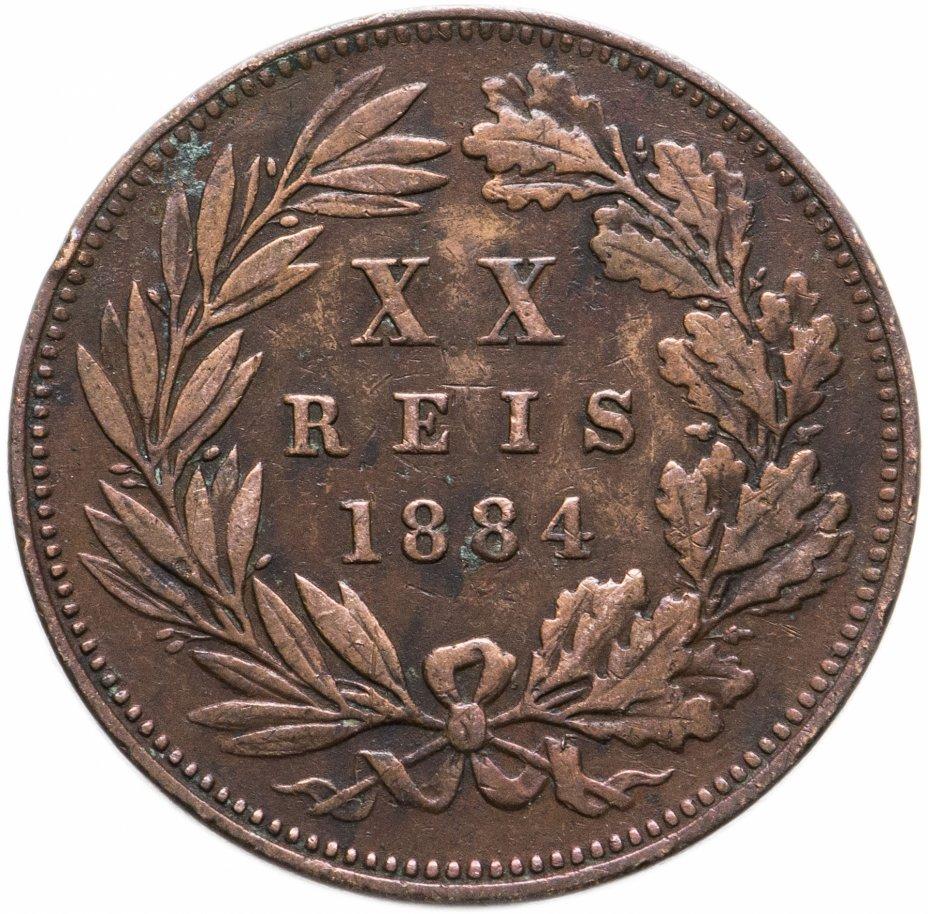 купить Португалия 20 рейс 1884
