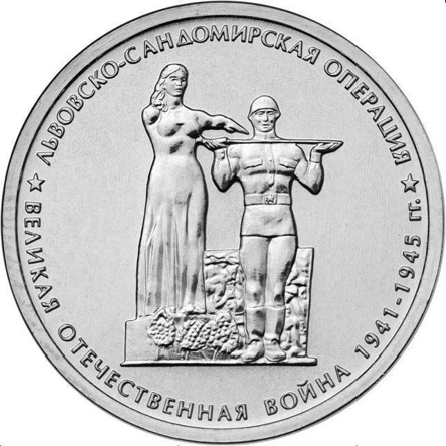 Купить 5 рублей 2014 марки 1966 года цена