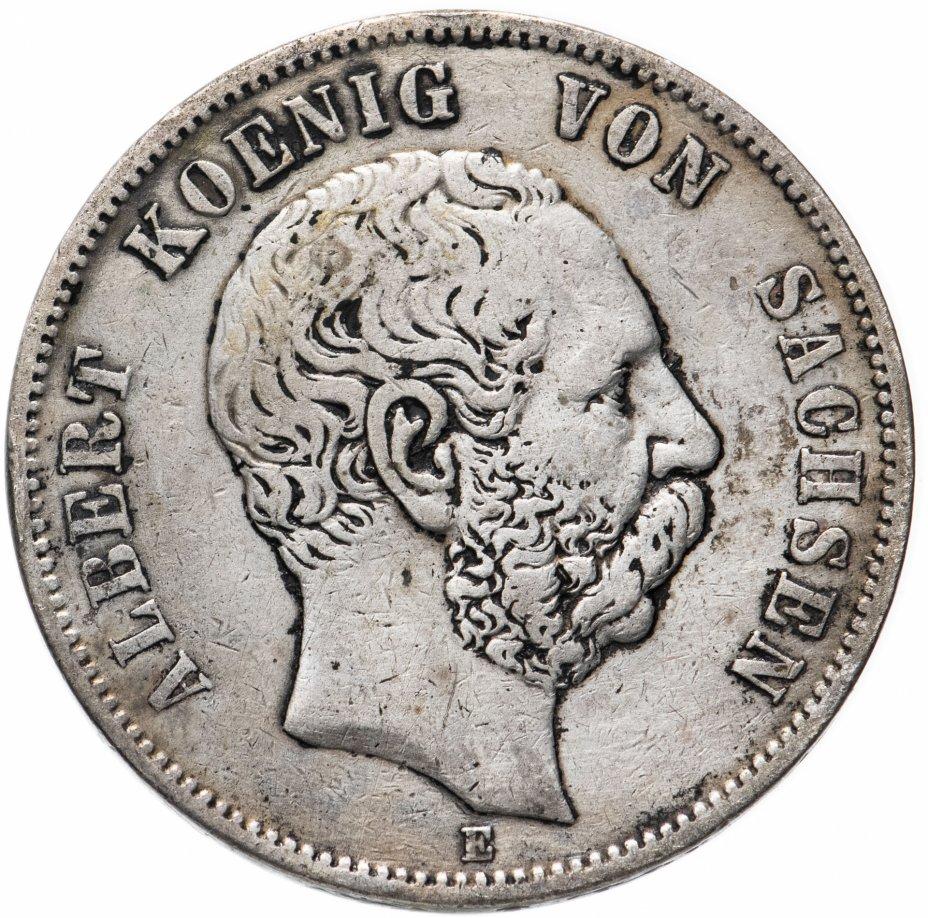 купить Германская империя (Саксония) 5 марок 1875