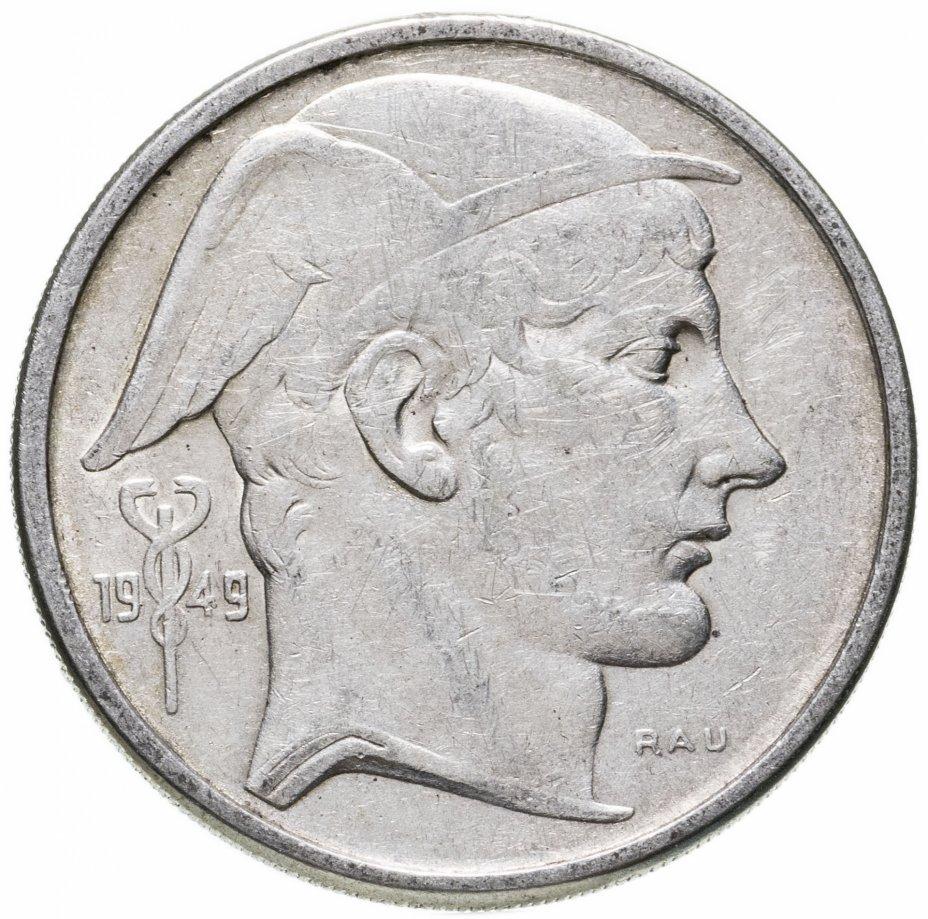 купить Бельгия 50 франков (francs) 1949 (Надпись на французском - 'BELGIQUE')