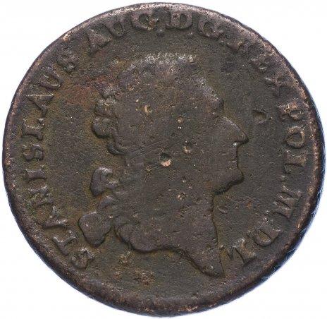 купить Речь Посполитая (польско-литовский союз) трояк - 3 гроша 1766 Станислав II Август