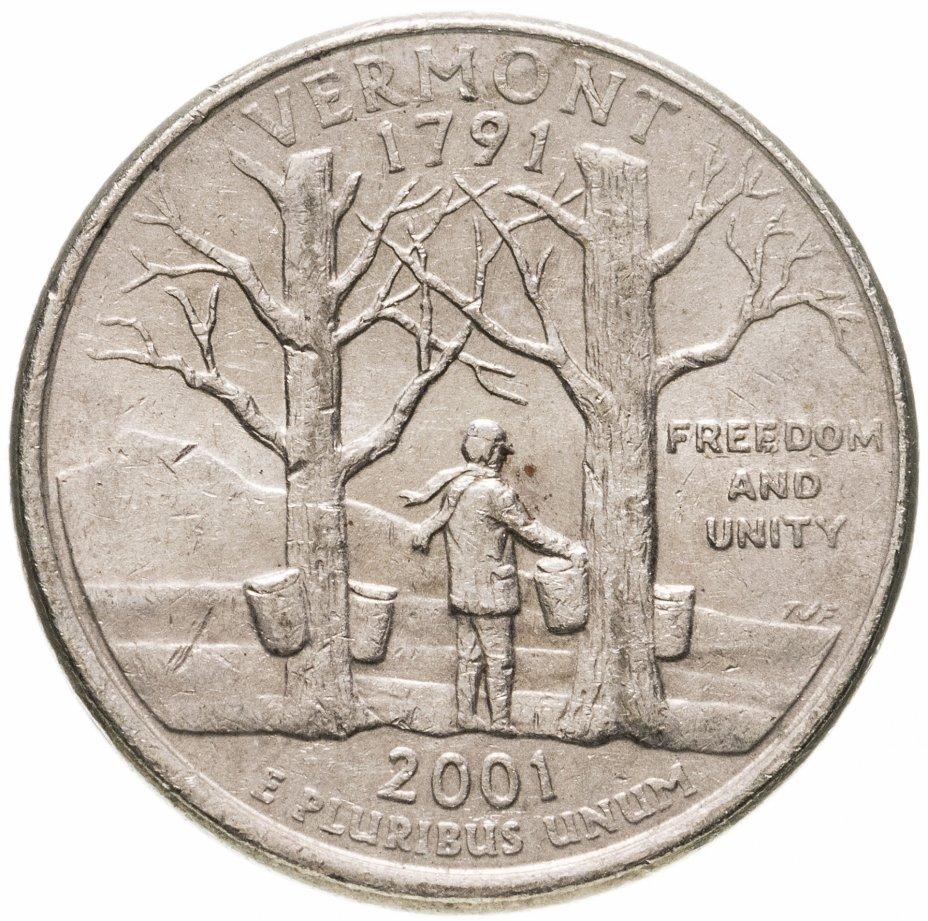 """купить США 1/4 доллара (квотер, 25 центов) 2001 """"Штат Вермонт"""""""