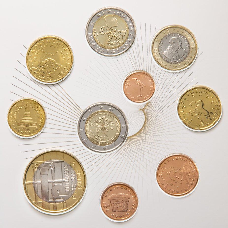 купить Словения годовой набор монет 2010 (10 монет, включая юбилейные 2 евро и 3 евро, в официальном буклете)