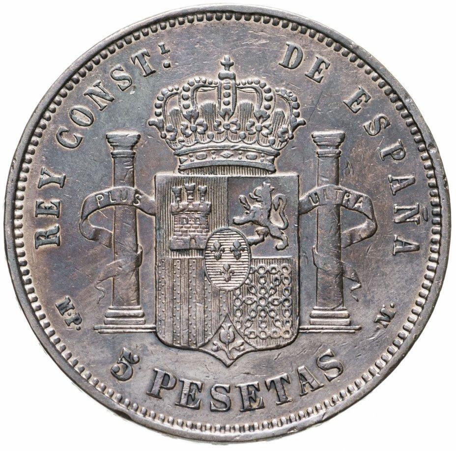 купить Испания 5 песет 1888