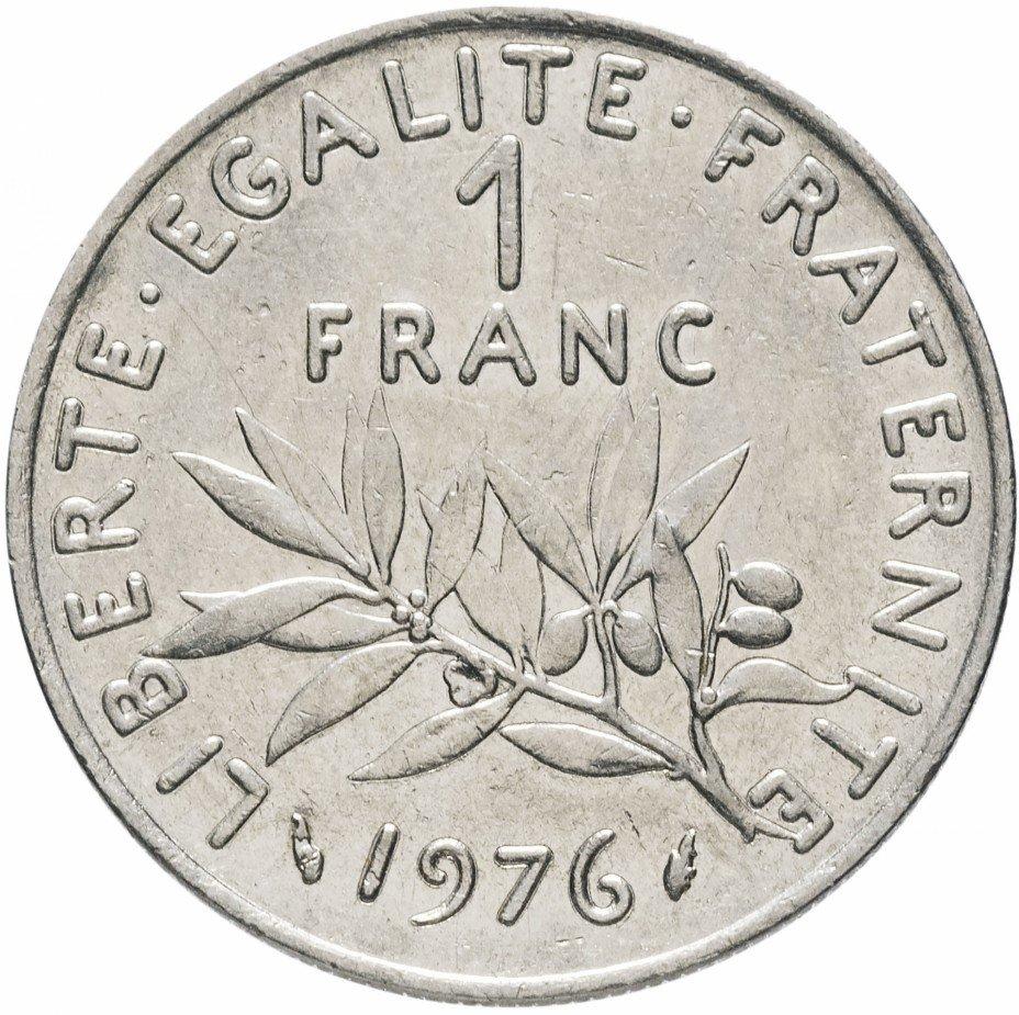 купить Франция 1 франк 1976