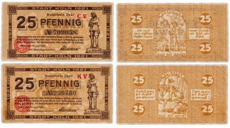 купить Германия (Рейнская провинция: Кёльн) набор из 2-х нотгельдов 1920