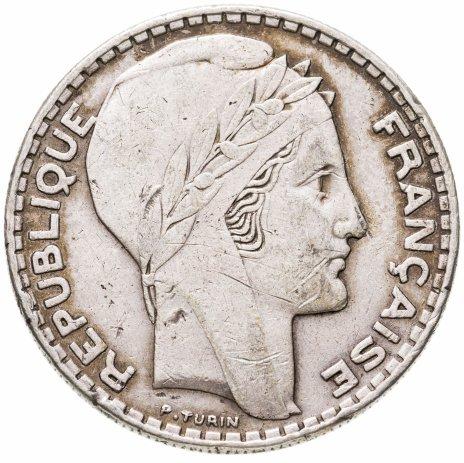 купить Франция 20 франков (francs) 1938