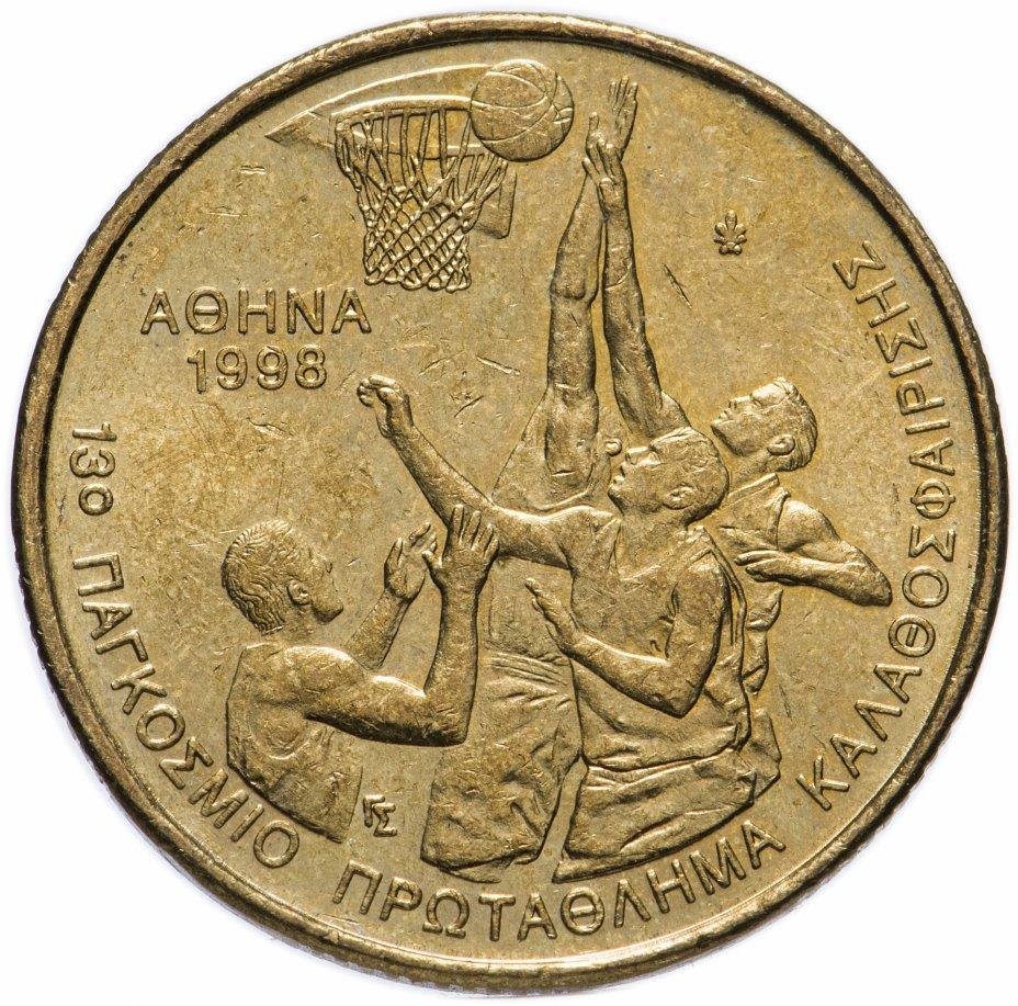 """купить Греция 100 драхм 1998 """"13й чемпионат мира по баскетболу в Афинах"""""""