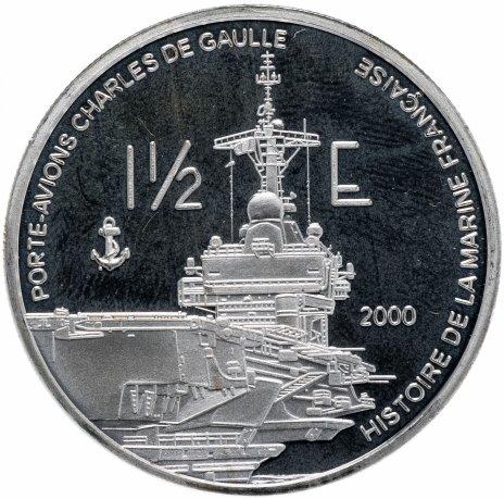 """купить Франция (Реюньон) 1,5 евро 2004 """"История ВМФ Франции - авианосец «Шарль де Голль»"""""""