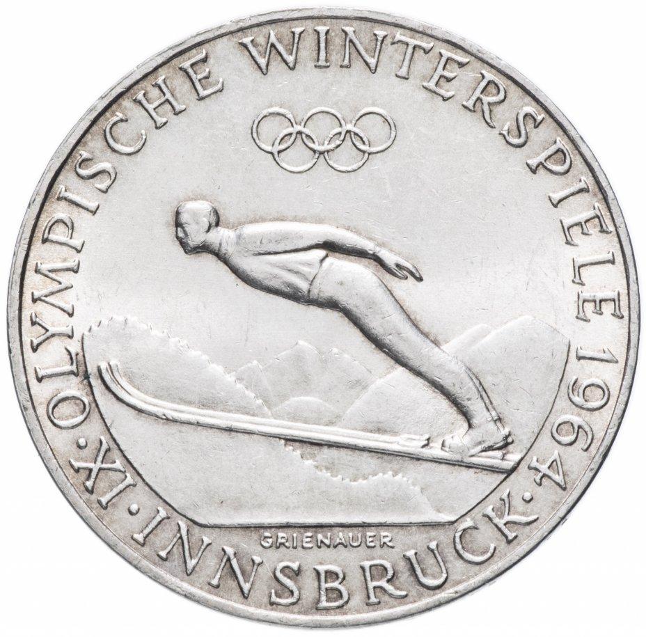 """купить Австрия 50 шиллингов (shillings) 1964 """"Зимние Олимпийские игры в Инсбруке"""""""