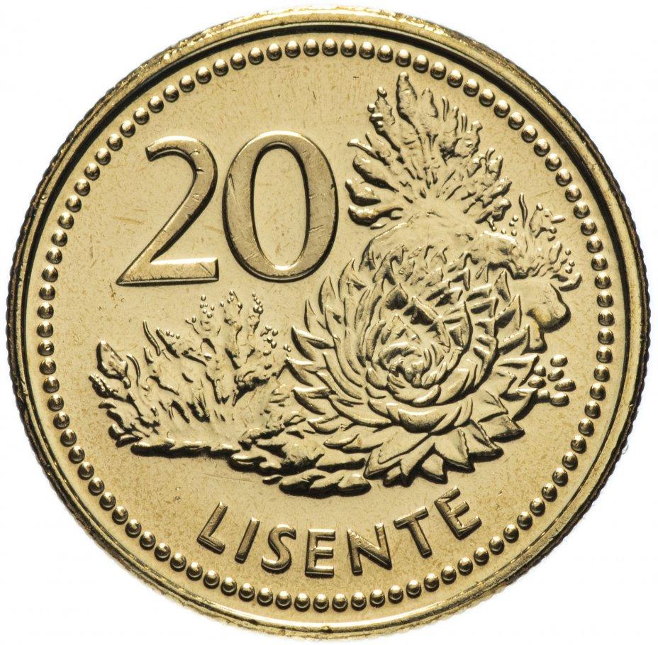 купить Лесото 20 лисенте 2018
