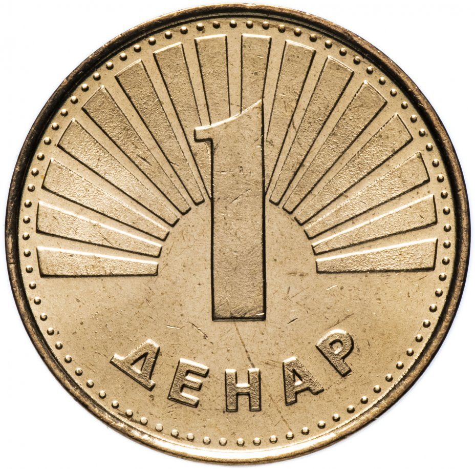 купить Македония 1 денар 2000
