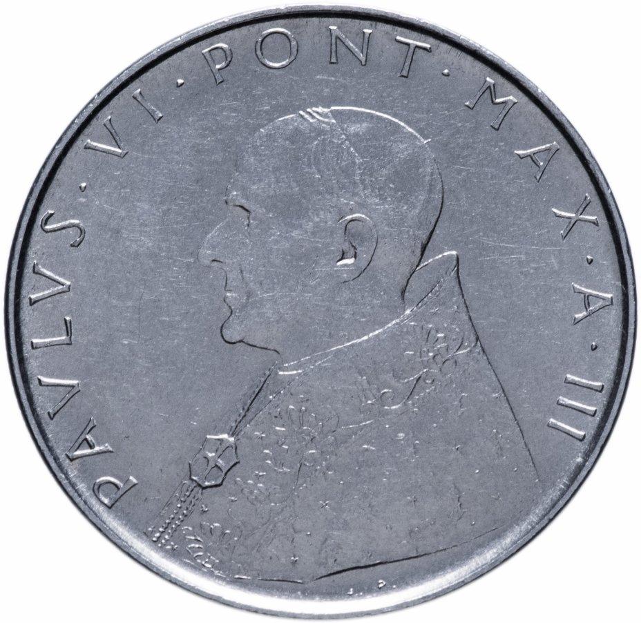 купить Ватикан 100лир (lire) 1965
