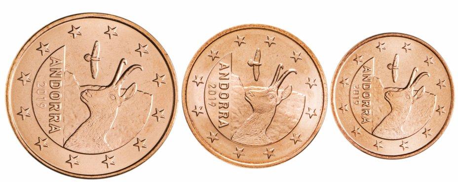 купить Андорра набор монет 1, 2, 5 центов 2019 (3 штуки)