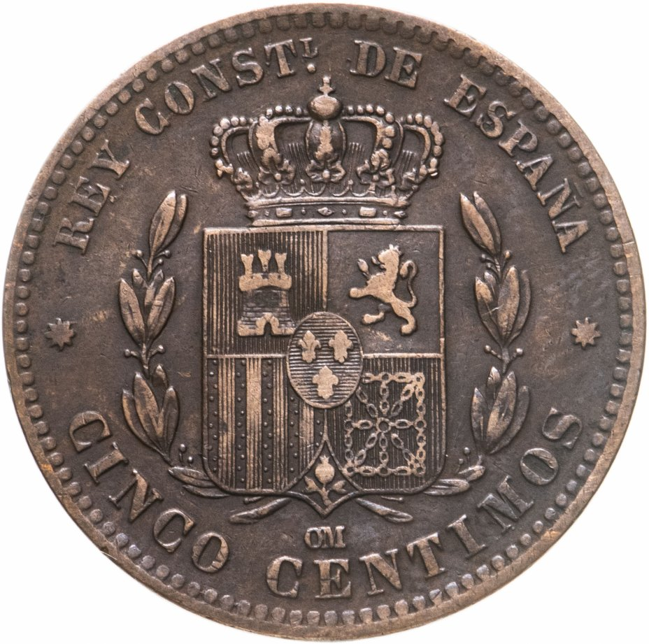 купить Испания 5 сентимо 1877