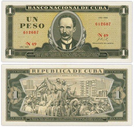 купить Куба 1 песо 1969(Pick 102a)