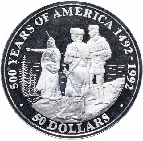 """купить Острова Кука 50 долларов 1992 """"500 лет открытию Америки - Сакагавея с экспедицией Льюиса и Кларка"""""""