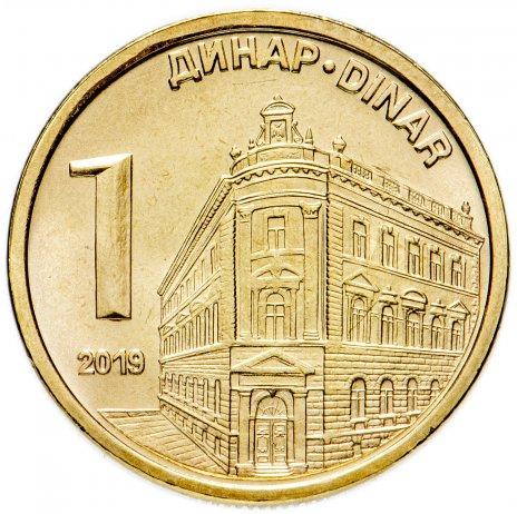 купить Сербия 1 динар 2019