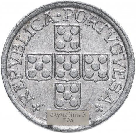 купить Португалия 10 сентаво случайный год (1969-1979)