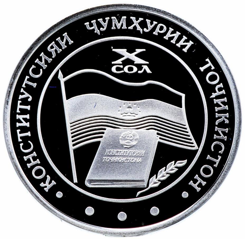 купить Таджикистан 5 сомони 2004 10 лет Конституции в футляре