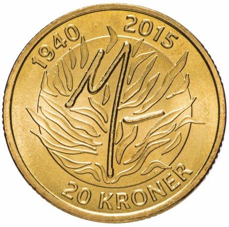 """купить Дания 20 крон 2015 """"75 лет со дня рождения Королевы Маргрете II"""""""