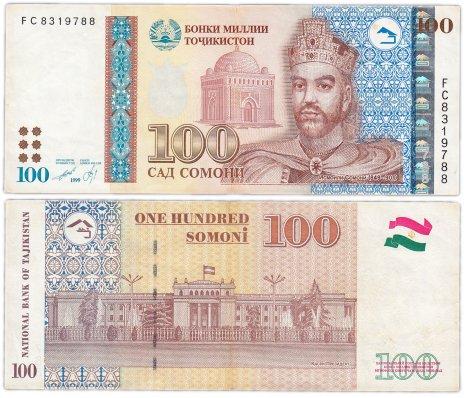 купить Таджикистан 100 сомони 1999 (Pick 19)