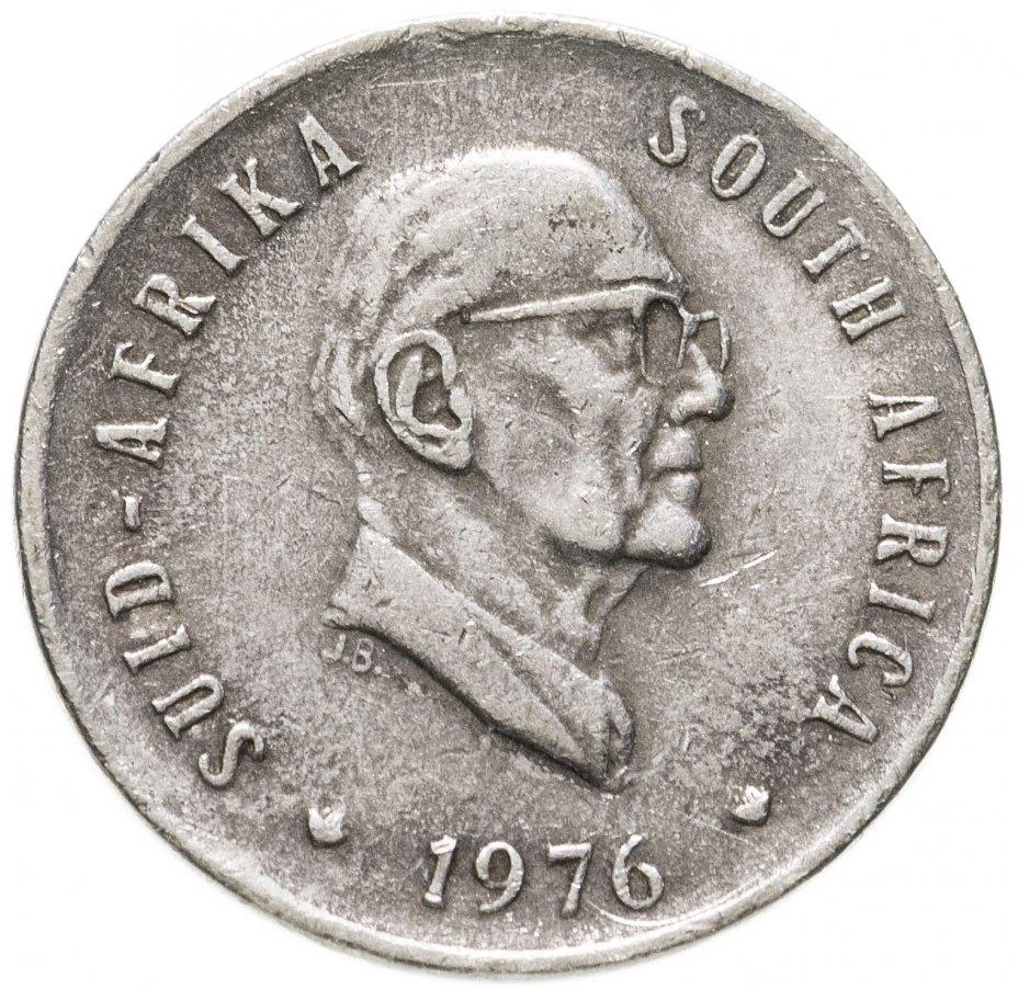 """купить ЮАР 5 центов (cents) 1976 """"Окончание президентства Якобуса Йоханнеса Фуше"""""""