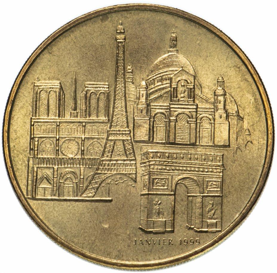 "купить Жетон ""Евро 1999"""