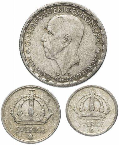 купить Швеция Набор из 3 монет 1 крона 25, 10 эре 1943-1950 (случайный год)