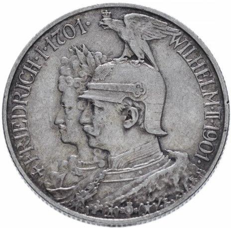 """купить Германская Империя Пруссия 2 марки 1901 """"200 лет Пруссии"""""""