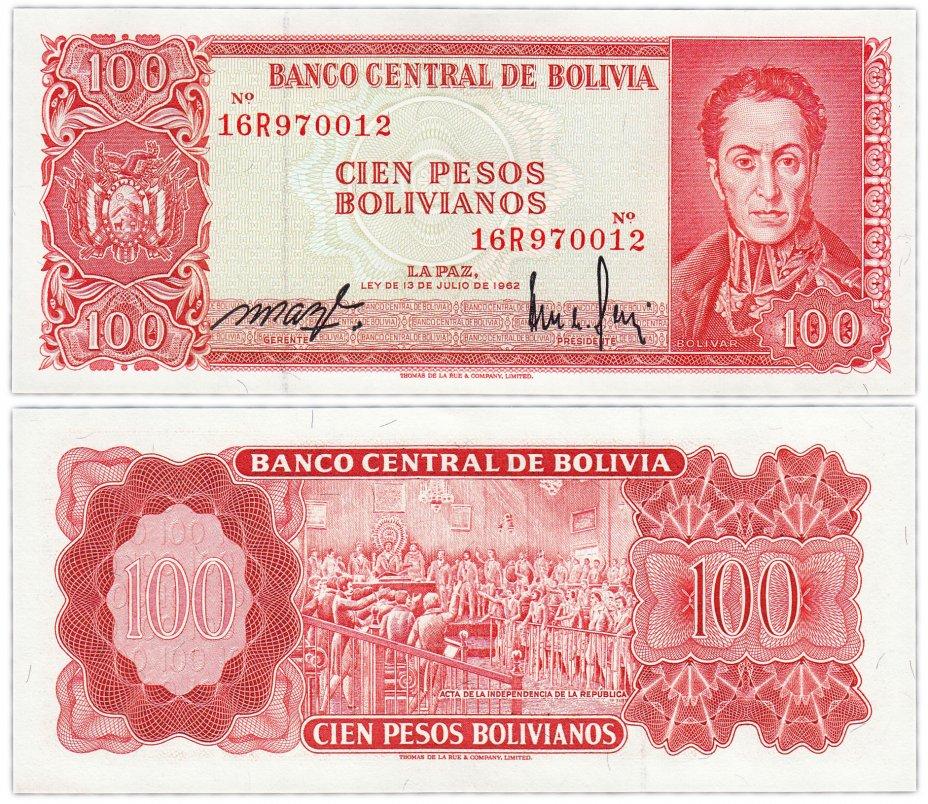 купить Боливия 100 песо боливиано 1962 год (1983) Pick 164A(1)