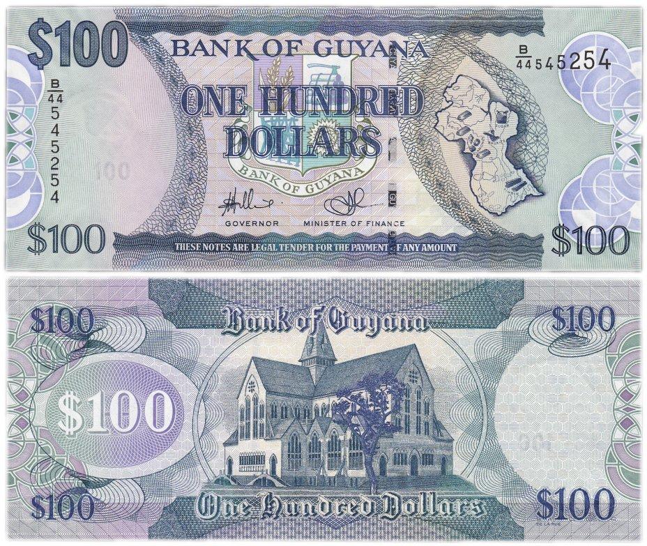 купить Гайана 100 долларов 2012 (Pick 36)