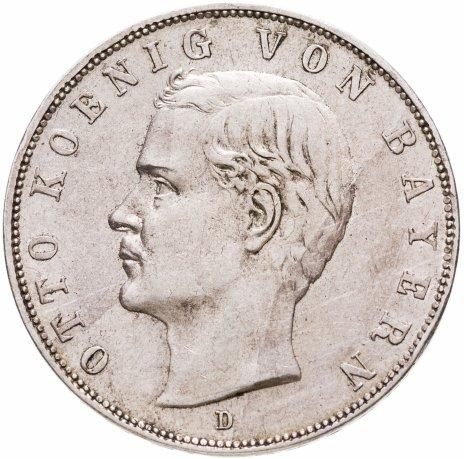 купить Германская Империя (Бавария) 3 марки 1912