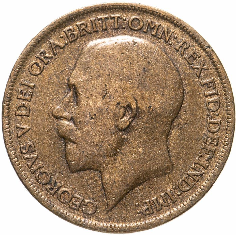 купить Великобритания 1 пенни 1919
