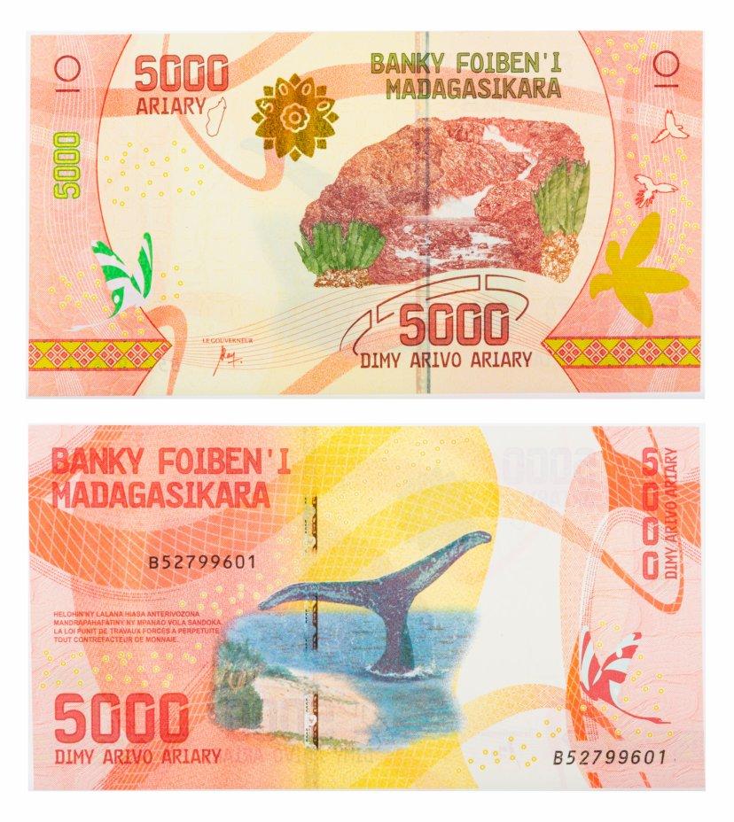 """купить Мадагаскар - 5000 ариари 2017 года - """"Фауна"""" (Pick 102) UNC"""