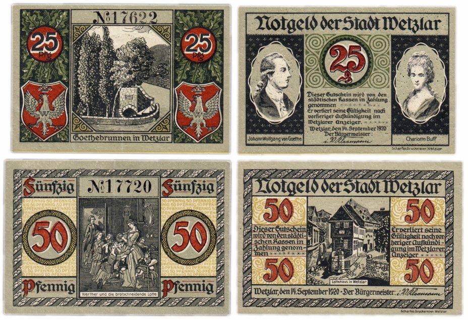 купить Германия (Гессен: Вецлар) набор из 2-х нотгельдов 1920
