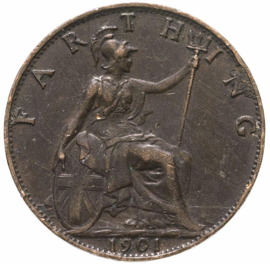 купить Великобритания 1 фартинг (farthing) 1901