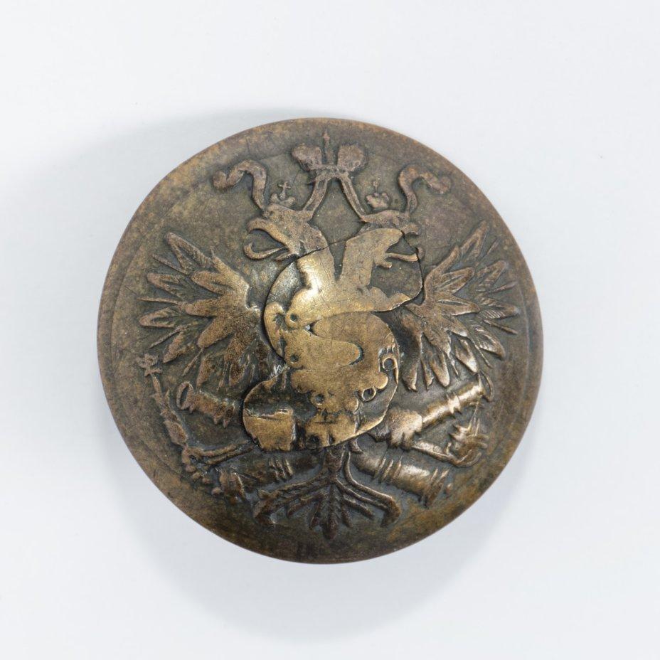 купить Пуговица мундирная, латунь, золочение, Российская Империя, 1870-1917 гг.