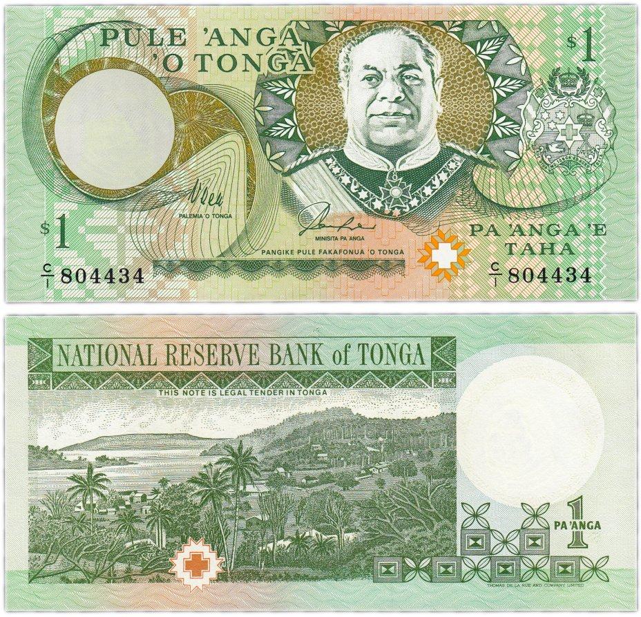 купить Тонга 1 панга 1995 (Pick 31)