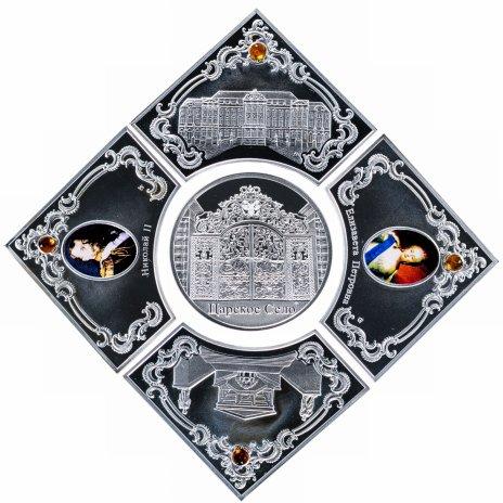 купить Ниуэ набор 1 доллар 2012 «Царское село» из 5 монет