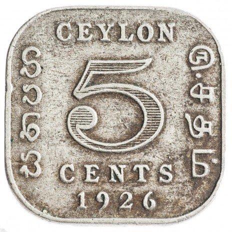 купить Цейлон 5 центов 1926