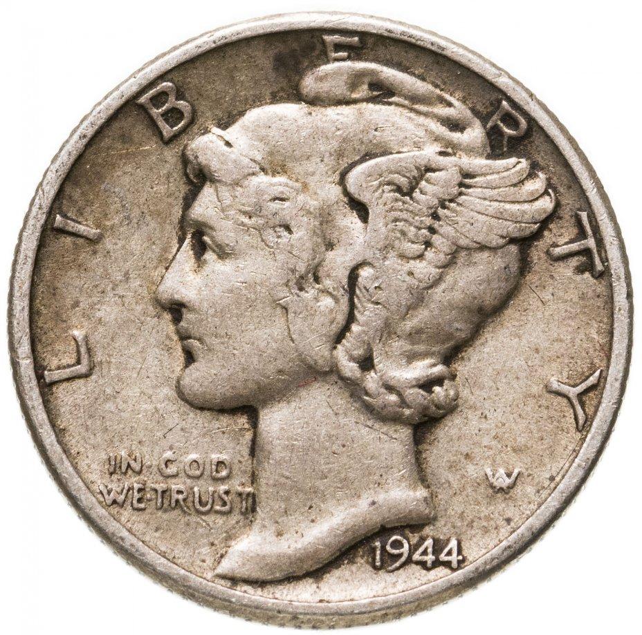 купить США 10 центов (дайм, one dime) 1944 D