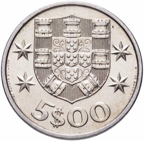 купить Португалия 5 эскудо 1977-1983