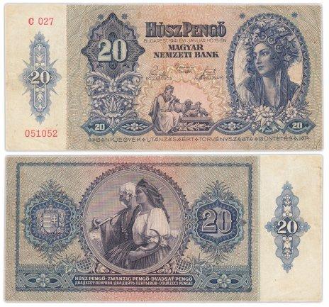 купить Венгрия 20 пенге 1941 (Pick 109)