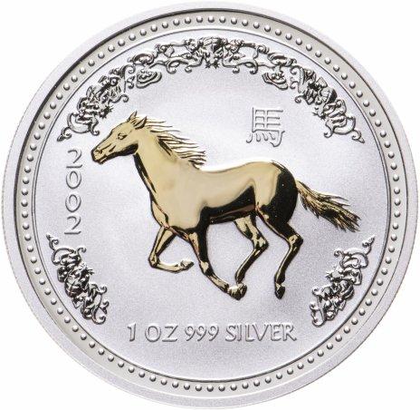 купить Австралия 1 доллар 2002 « Восточный календарь.Год-Лошади золочённая»