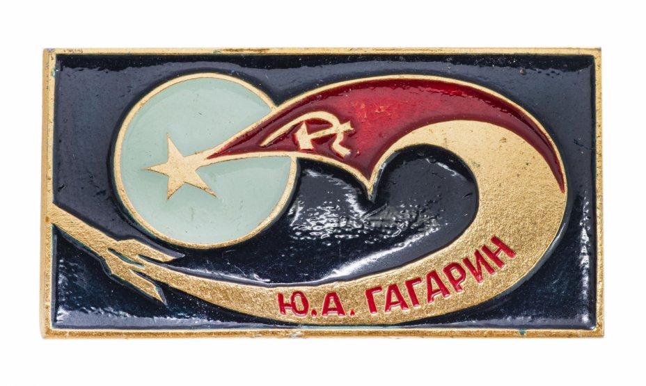 купить Значок Ю. А .Гагарин  Космос СССР (Разновидность случайная )