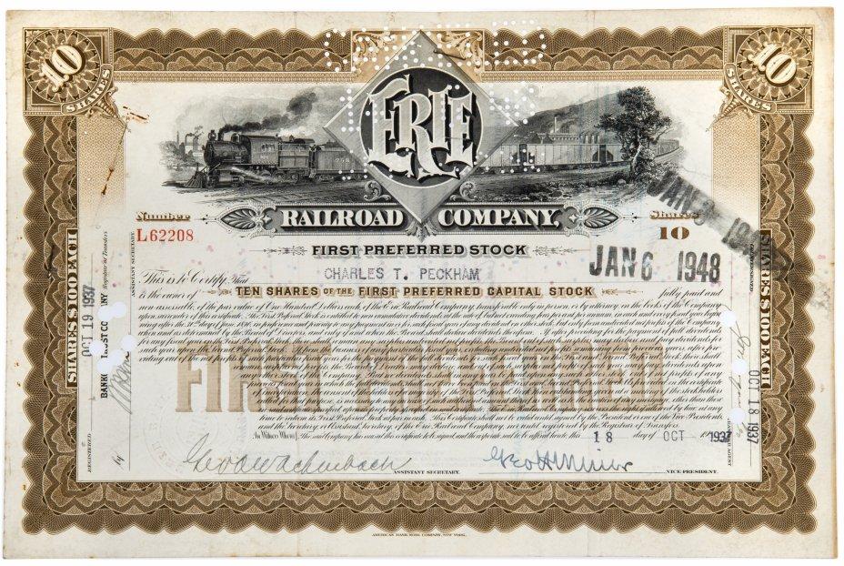 купить Акция США ERIE RAILROAD COMPANY, 1948г.
