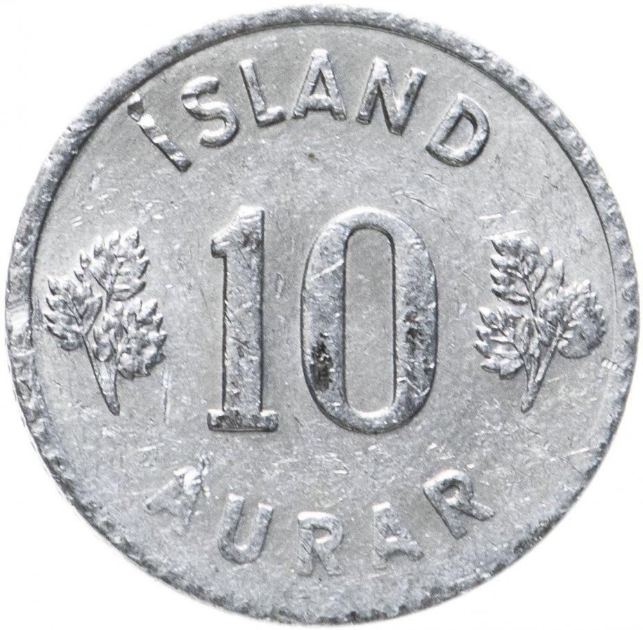 купить Исландия 10 эйре (aurar) 1970-1974, случайная дата