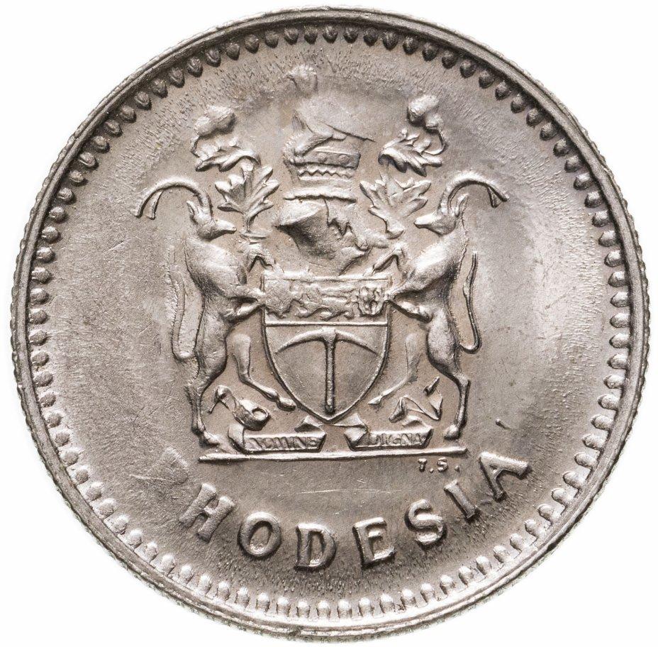 купить Родезия 10 центов 1975