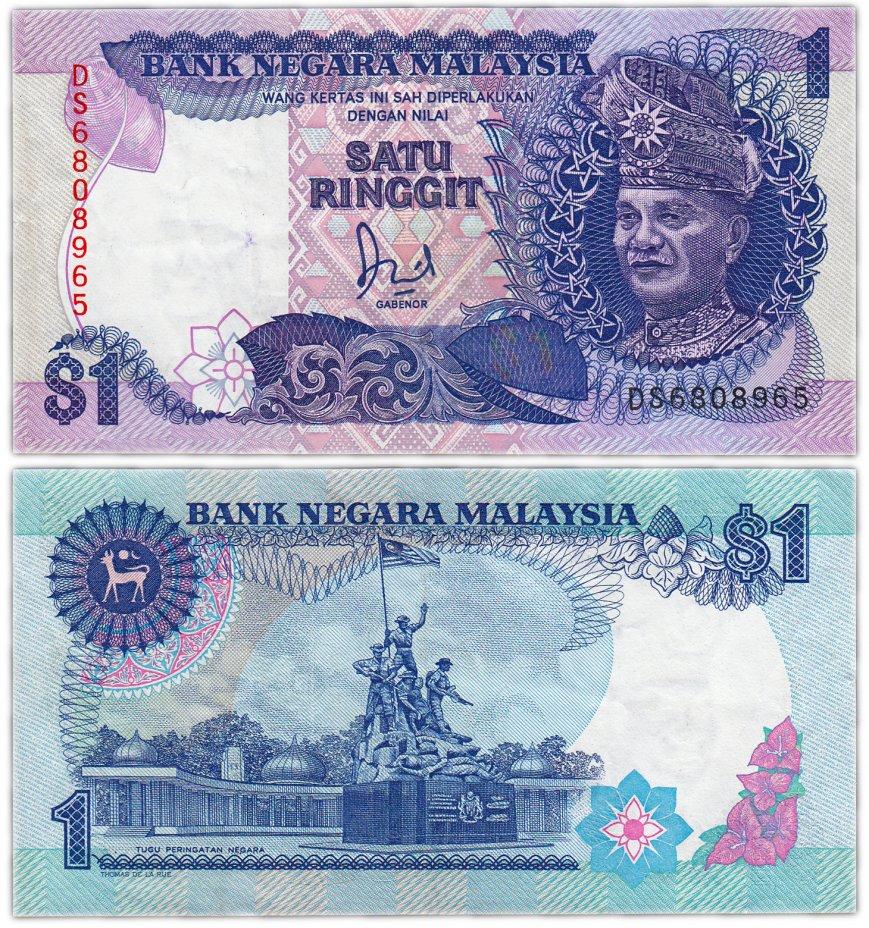 купить Малайзия 1 рингит 1989 (Pick 27b)